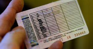 Категории водительских прав 2019 года - Таблица, расшифровка, описание